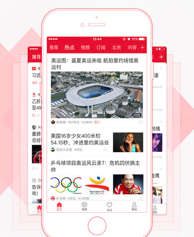 The Hidden Forces Behind Toutiao: Chinas Content King