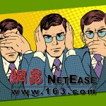 NetEase Will Close Its Online Forums Next Month