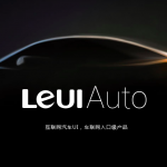Letv Reaches Internet of Vehicles Deal With BAIC Motor In China