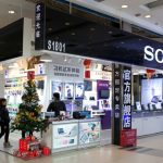 Sony China To Cut Employees In Local Offices