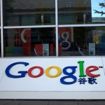 China Mobile, China Telecom Participate In Google's Optical Cable Project