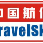 TravelSky, Sugon Team For Big Data Aimed At China's Travel Sector