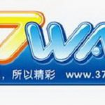 Chinese Game Company Buys New Domain Name For Overseas Expansion