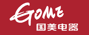 Gome Sanyo Sign Exclusive Strategic Electronics Retail Agreement